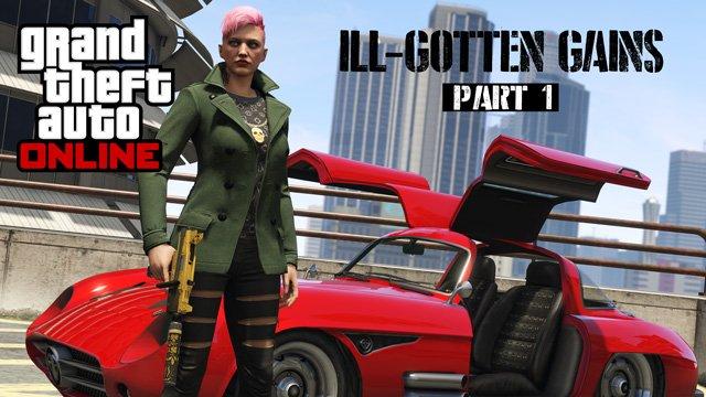 Новое обновление для GTA Online выйдет на следующей неделе  - Изображение 1