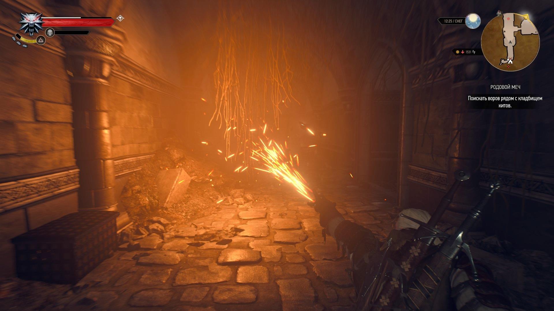 50 оттенков Ведьмака - Изображение 18