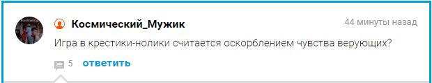 Итоги недели 15.06.2015 - Изображение 6