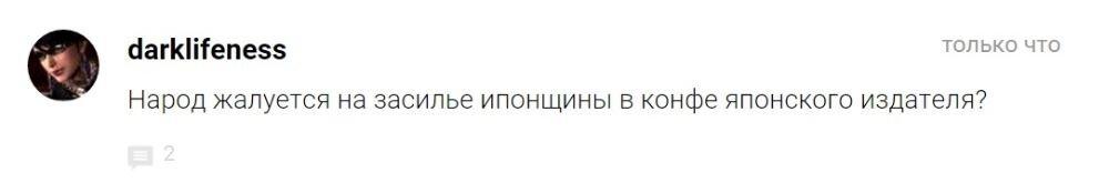 Восток – дело тонкое. Е3 2015. - Изображение 2