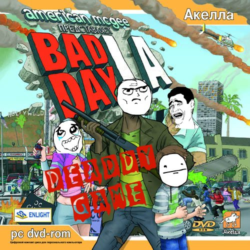 DEADDY GAME - Bad Day L.A. (2006) - Изображение 1