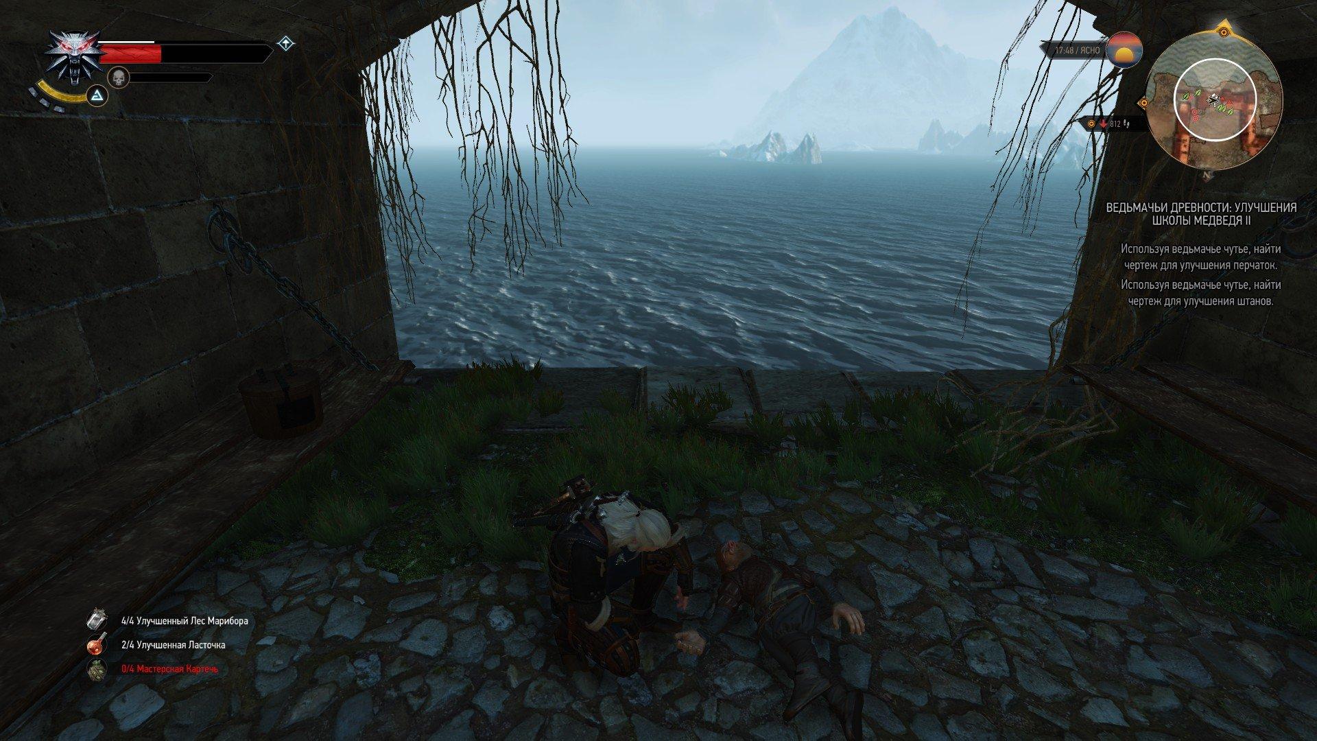 Геральт нашел труп Тириона Ланнистера - Изображение 1