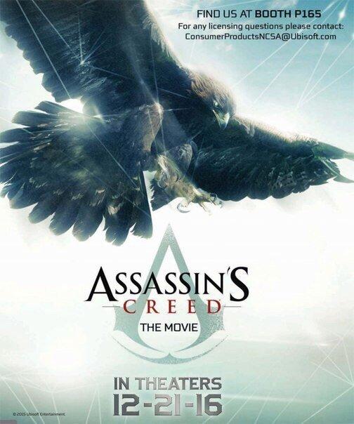 Постер фильма Assassin's Creed. - Изображение 1