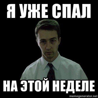 Для тех, кто не спит :)  - Изображение 10
