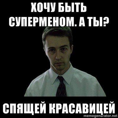 Для тех, кто не спит :)  - Изображение 4