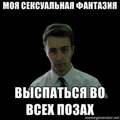 Для тех, кто не спит :)  - Изображение 2