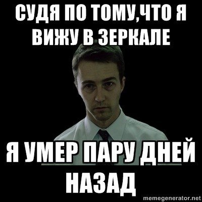 Для тех, кто не спит :)  - Изображение 8