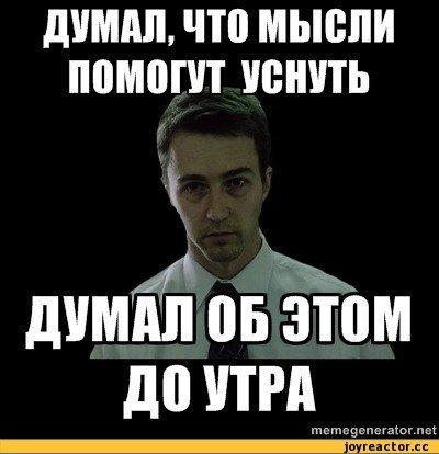 Для тех, кто не спит :)  - Изображение 7
