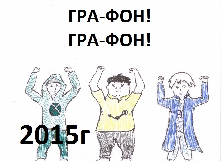 В двух словах: Эволюция геймеров - Изображение 4