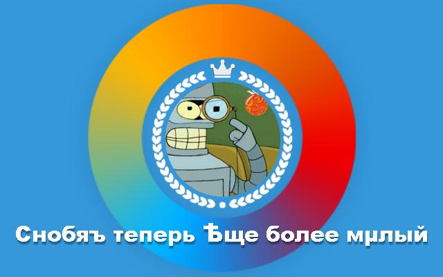 Выборы (итоги)! - Изображение 1
