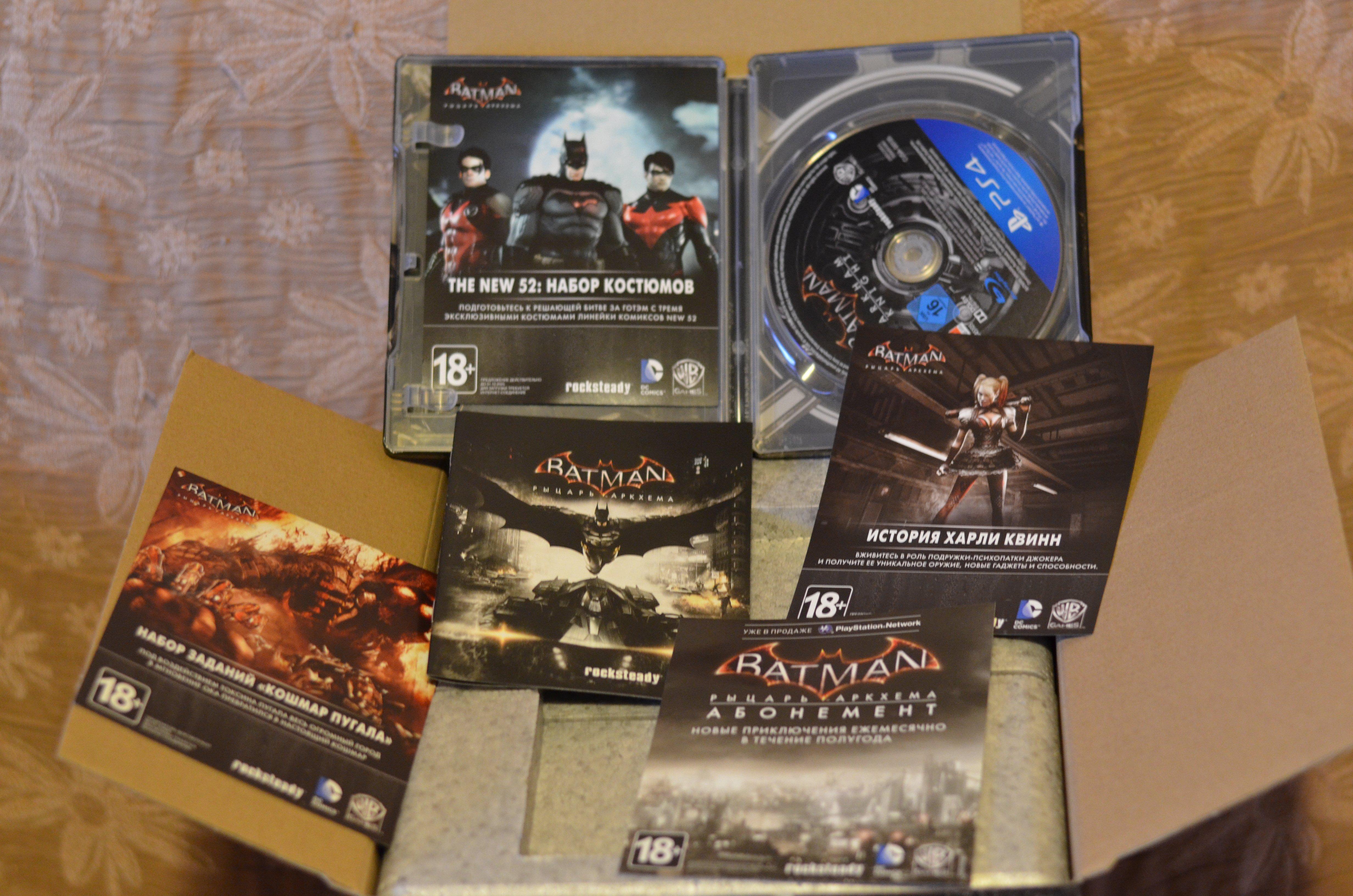 Анбоксинг Batman Arkham Knight limited edition (PS4) - Изображение 10