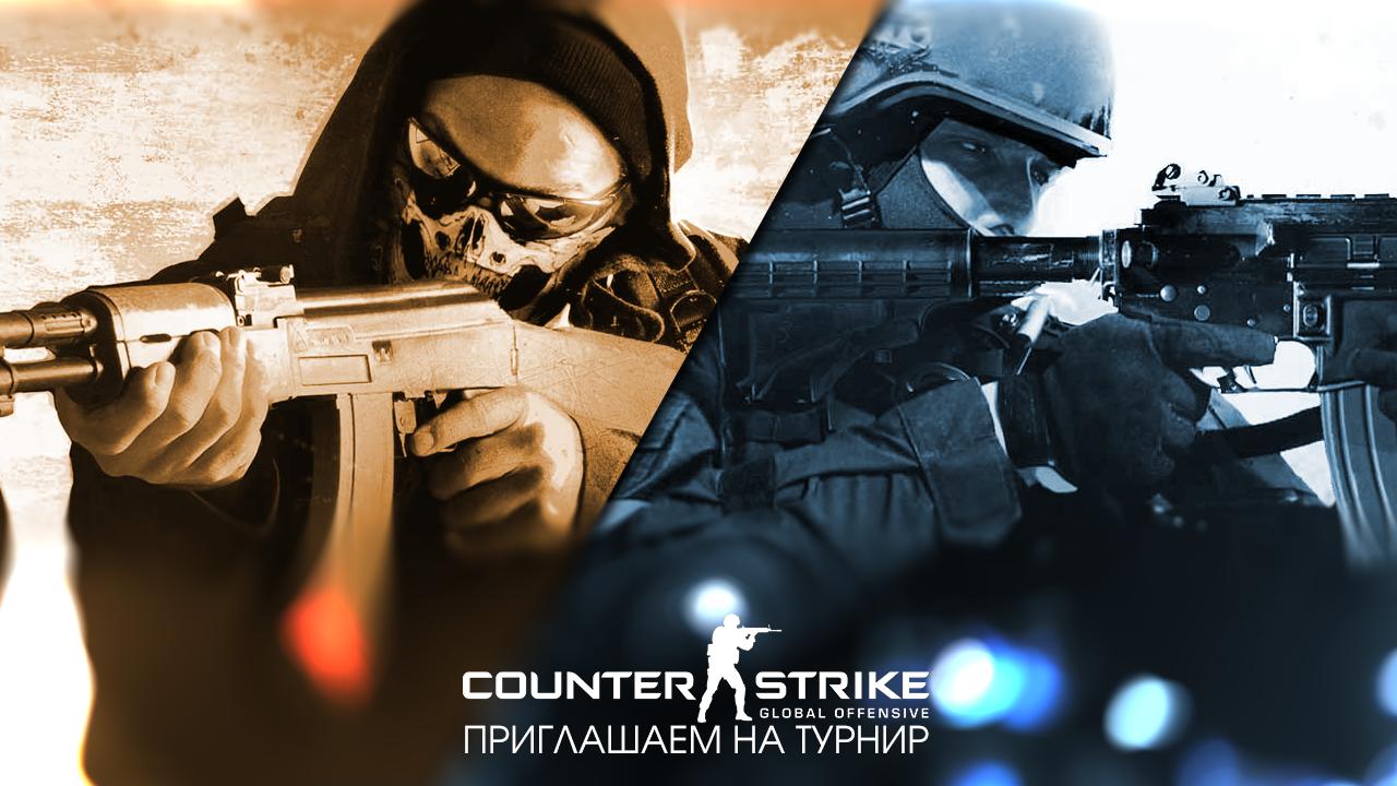 GL HF! Турнир по Counter-Strike GO, 17.07 в 19:00 по МСК - Изображение 1
