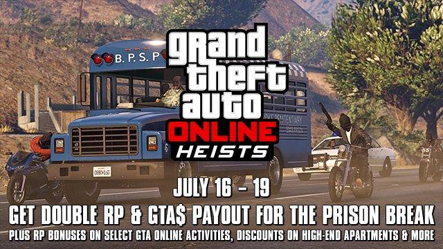 """Rockstar объявили двойную награду за ограбление """"побег из тюрьмы"""" в GTA Online - Изображение 1"""