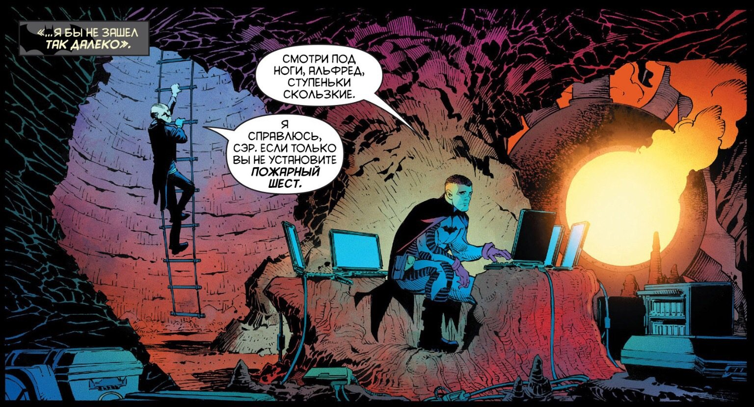 Batman Zero Year - Изображение 2