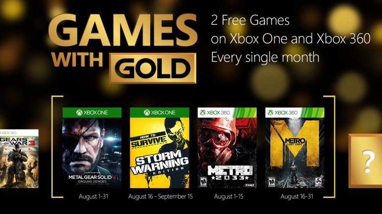 Игры для подписчиков Xbox Live Gold а августе - Изображение 1
