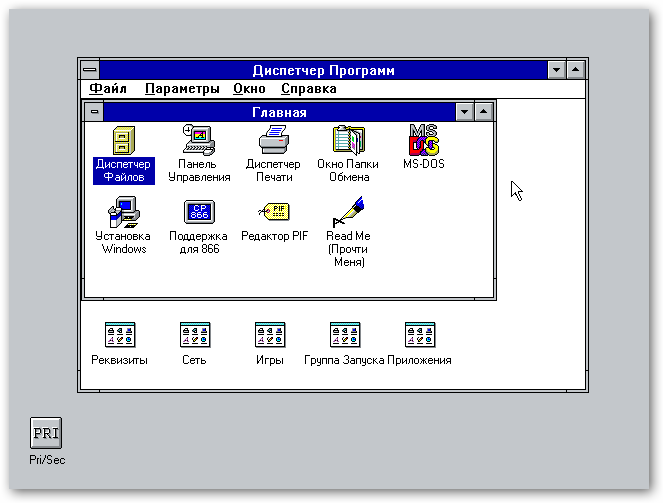 История в картинках (Windows) - Изображение 3