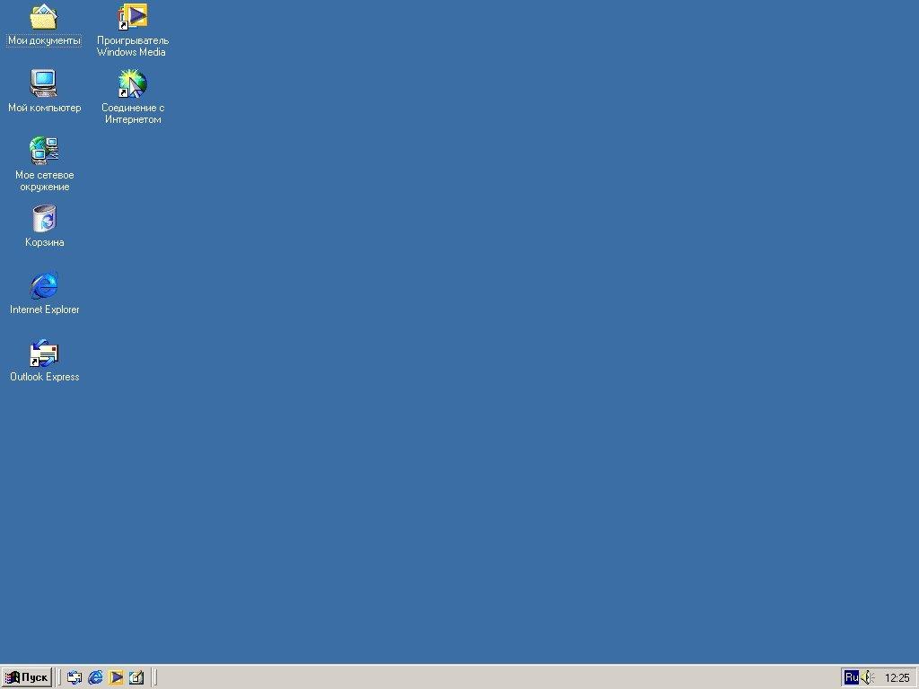 История в картинках (Windows) - Изображение 7