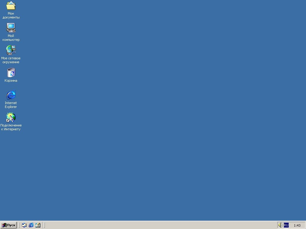 История в картинках (Windows) - Изображение 6