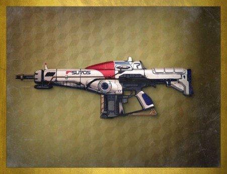 Destiny: Xur. 31 Июля - 3 Августа - Изображение 3