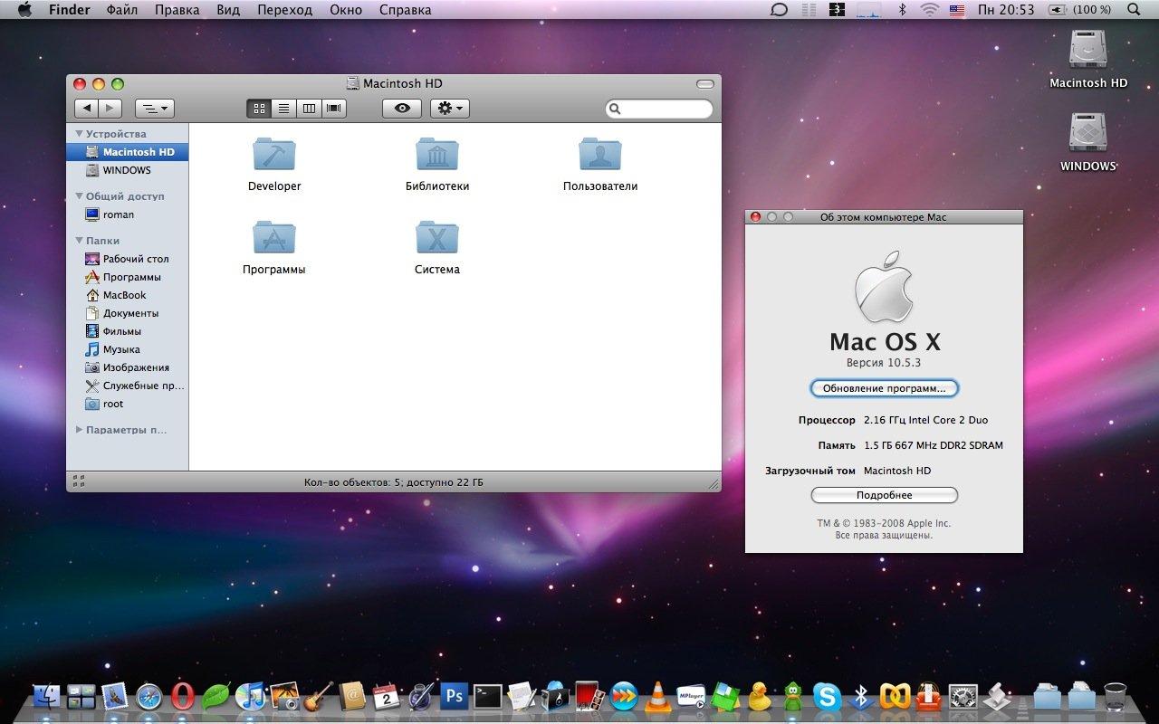 История в картинках (Mac OS) - Изображение 8