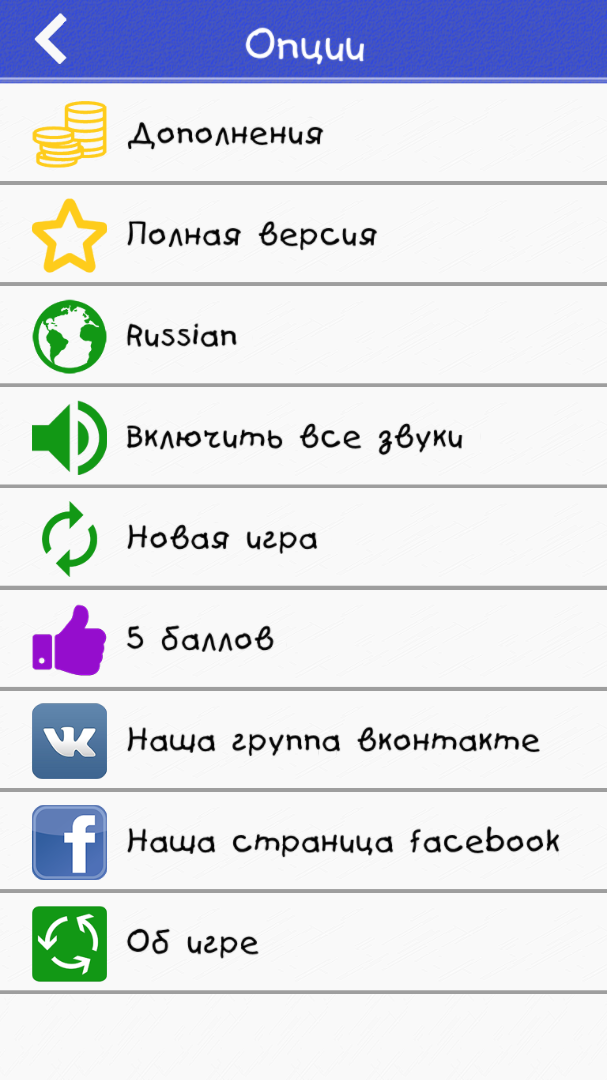Русская рулетка, новое прочтение - Изображение 6