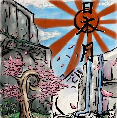 Японщина - консольщина - Изображение 1