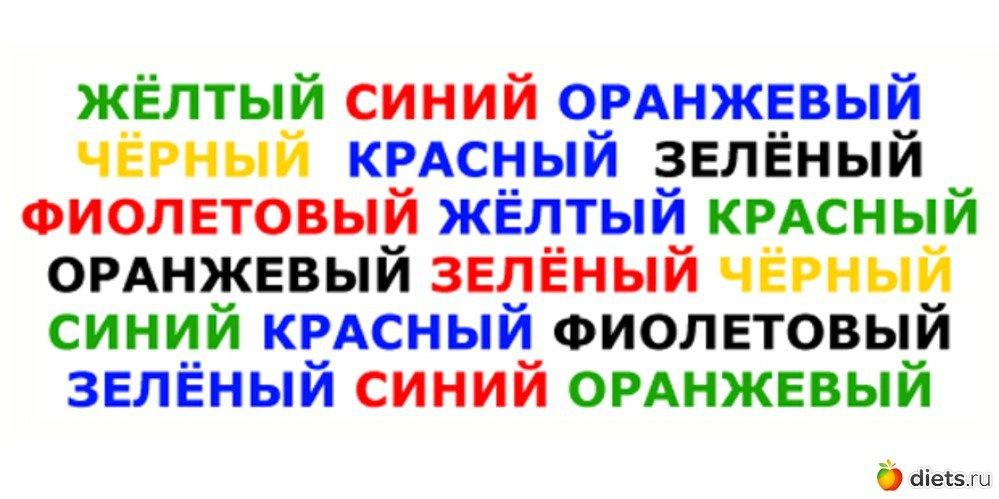 Squares - испытай цветовой диссонанс - Изображение 2