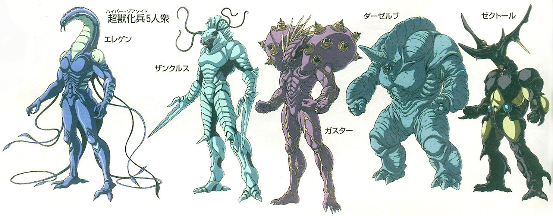 Guyver: The Bioboosted Armor. Часть 2. Предыстория.  - Изображение 6