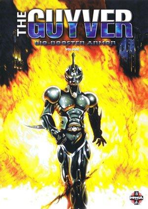 The Guyver: Bio-Booster Armor. Часть 3. Аниме. - Изображение 10