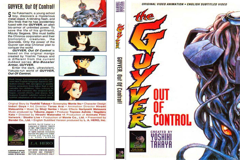 The Guyver: Bio-Booster Armor. Часть 3. Аниме. - Изображение 2