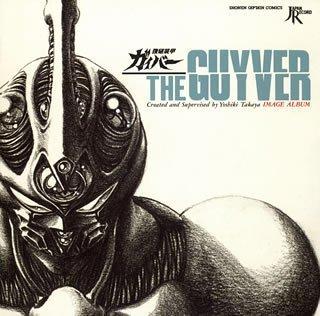 The Guyver: Bio-Booster Armor. Часть 3. Аниме. - Изображение 1