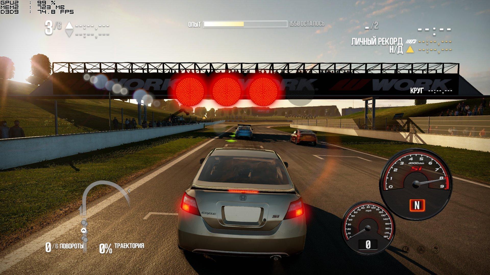 История в картинках (Need for Speed) - Изображение 19