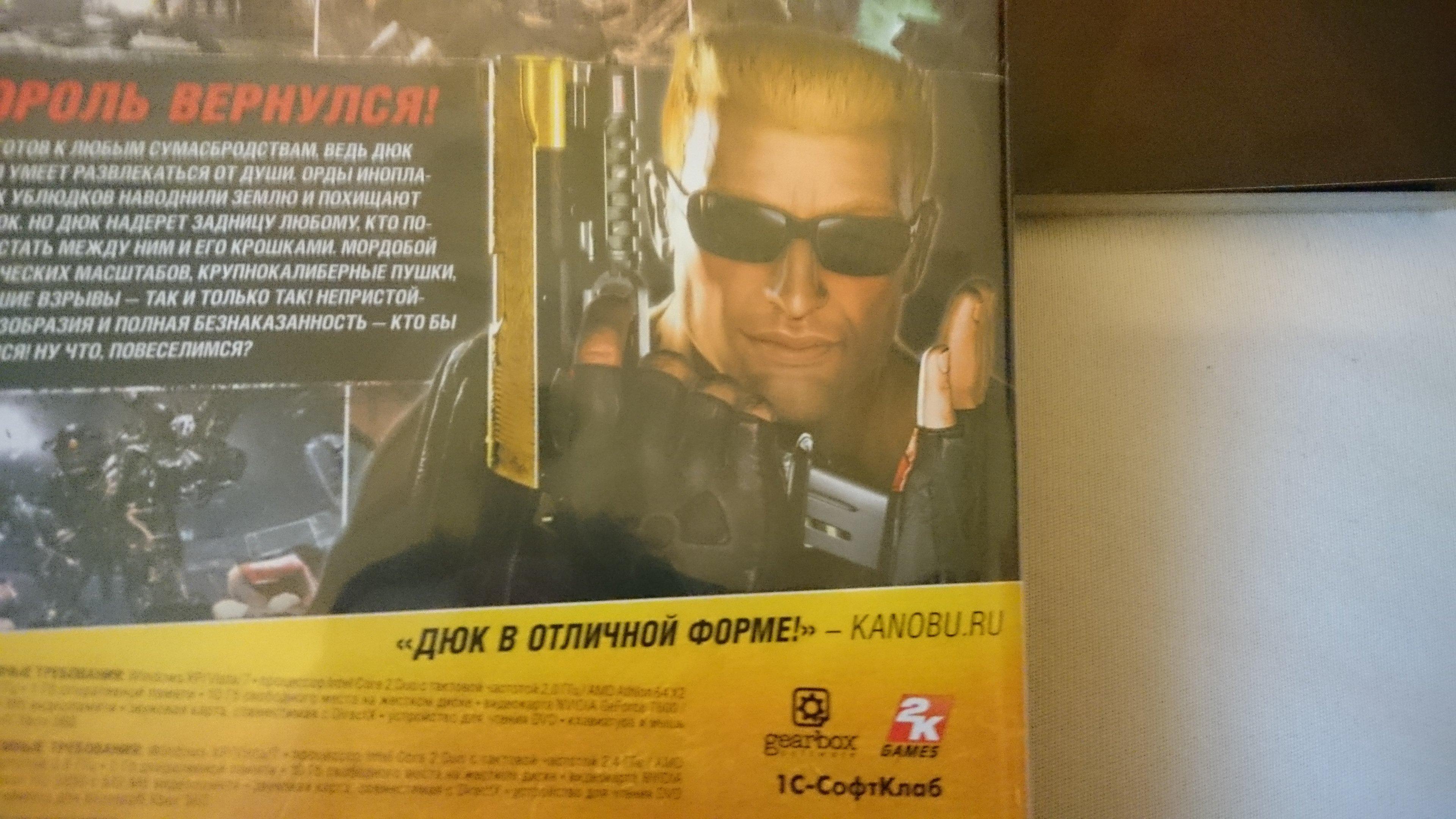 """""""ДЮК В ОТЛИЧНОЙ ФОРМЕ!"""" - KANOBU.RU - Изображение 3"""