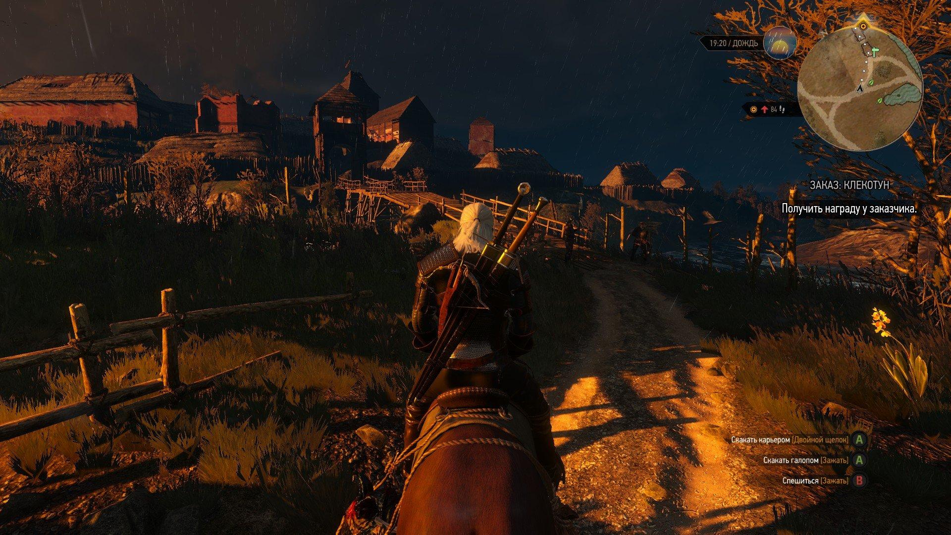 The Witcher 3: Wild Hunt. Подробности патча 1.08.   Патч 1.08 должен подготовить игру к выходу 16-го длс, улучшить о .... - Изображение 4