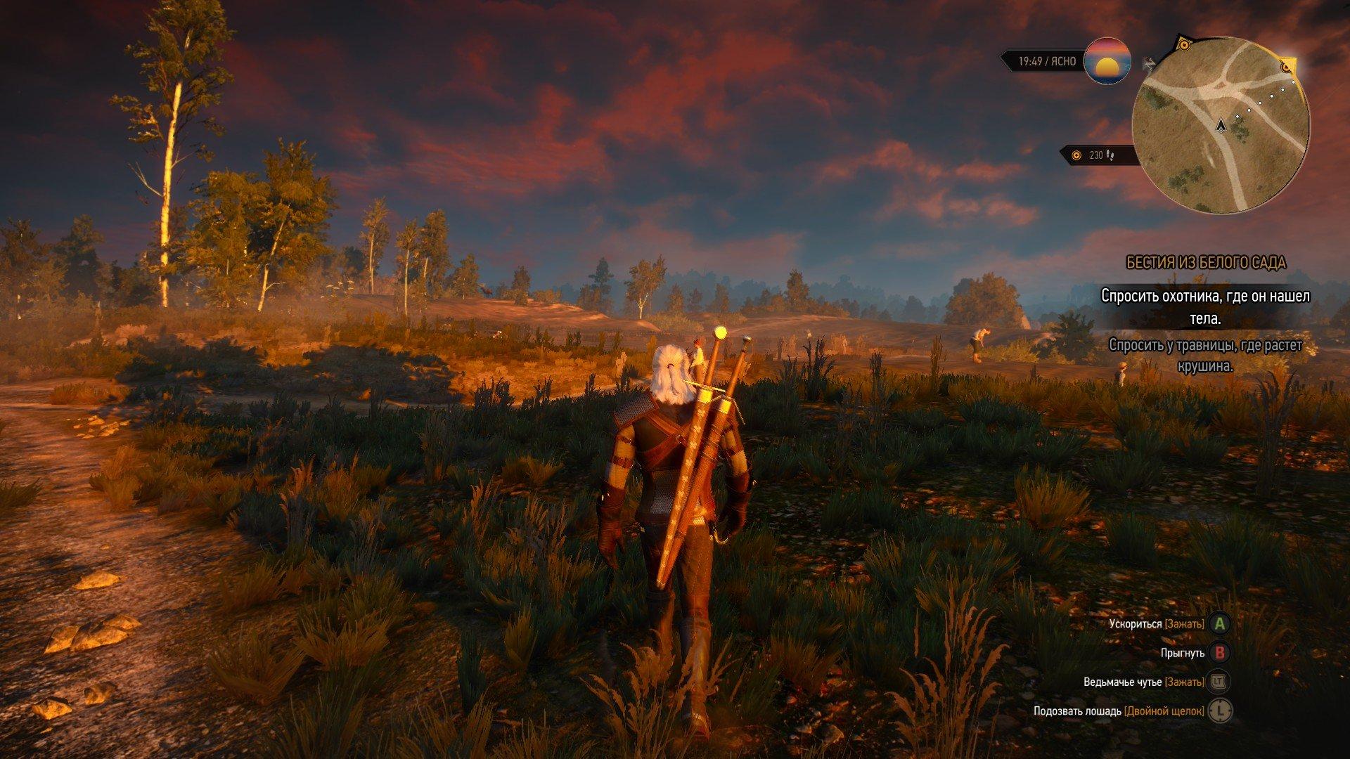 The Witcher 3: Wild Hunt. Подробности патча 1.08.   Патч 1.08 должен подготовить игру к выходу 16-го длс, улучшить о .... - Изображение 3
