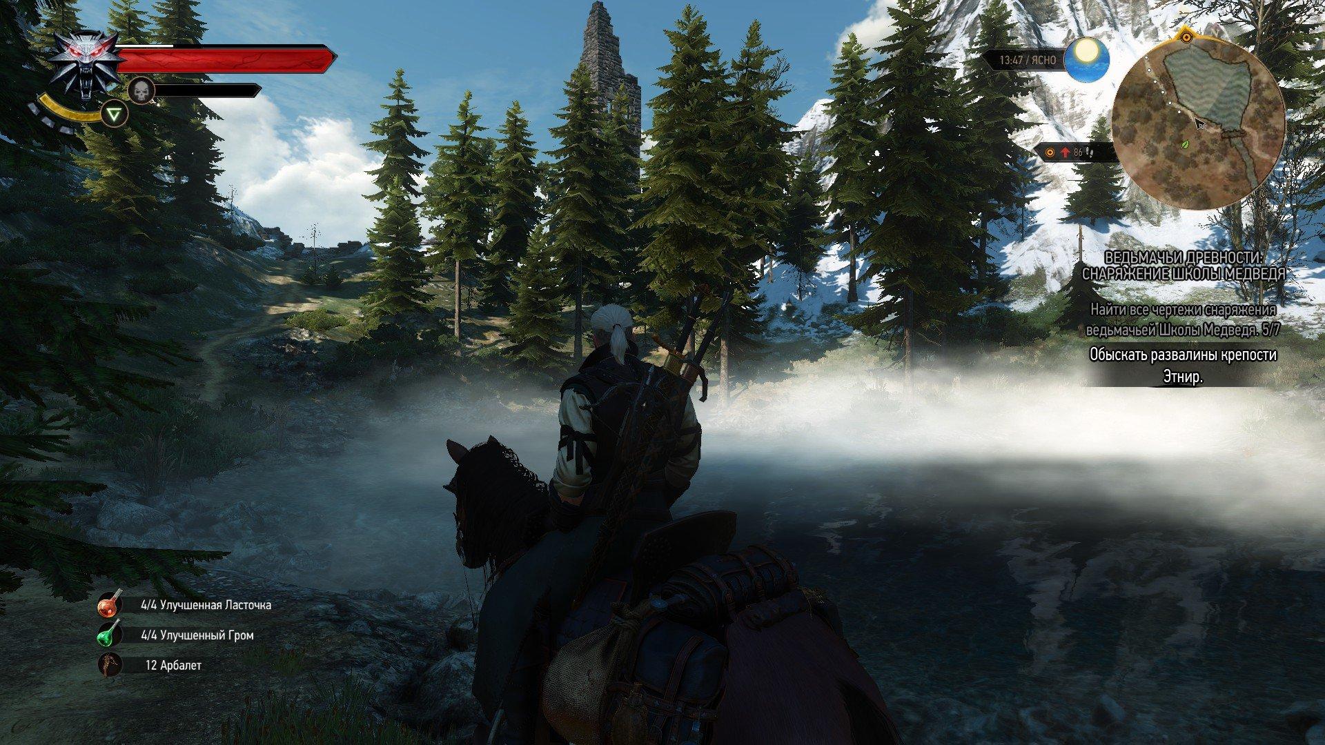 The Witcher 3: Wild Hunt. Подробности патча 1.08.   Патч 1.08 должен подготовить игру к выходу 16-го длс, улучшить о .... - Изображение 5