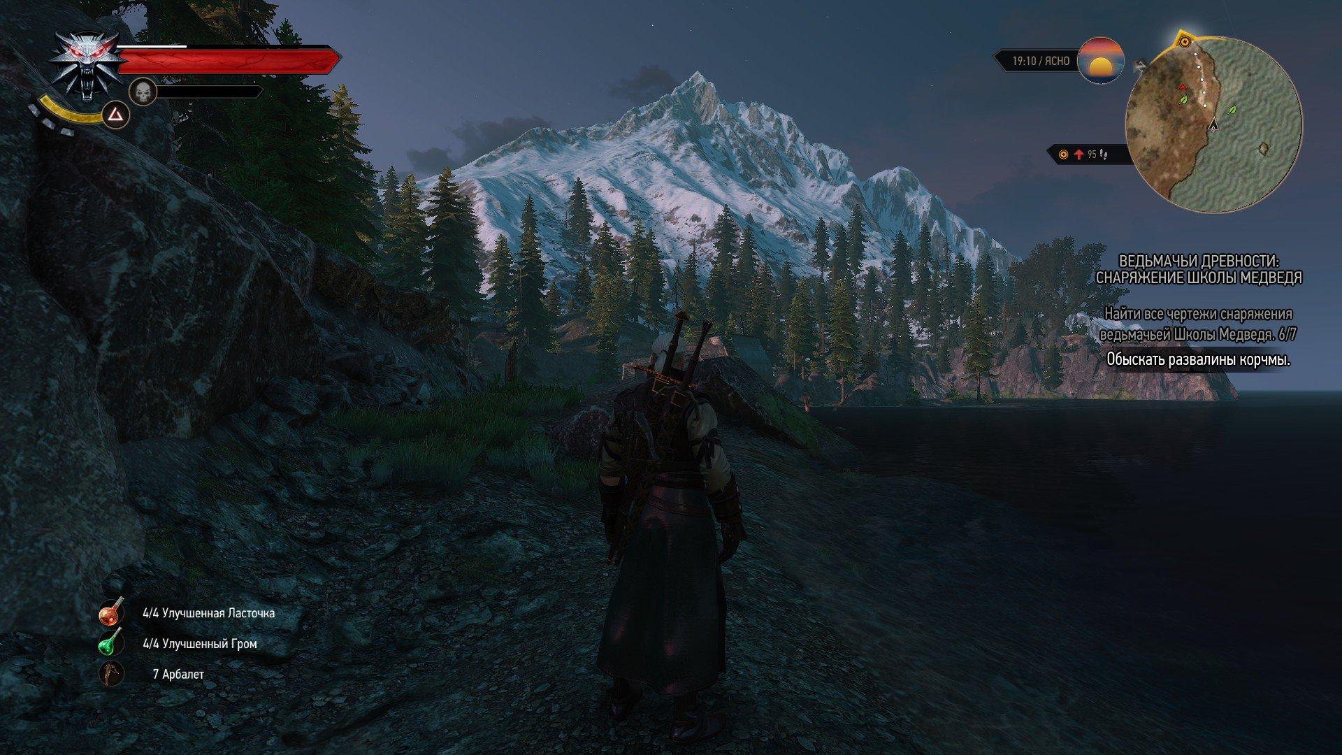 The Witcher 3: Wild Hunt. Подробности патча 1.08.   Патч 1.08 должен подготовить игру к выходу 16-го длс, улучшить о .... - Изображение 6