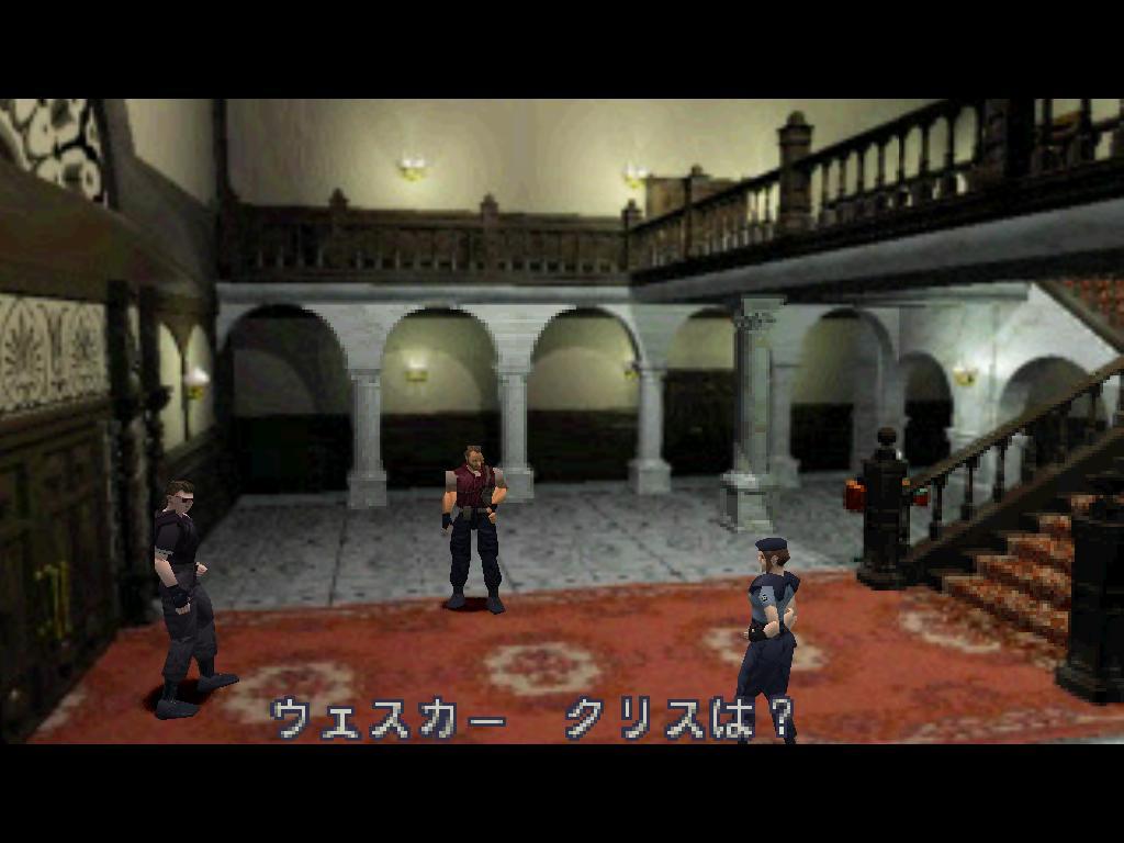 История в картинках (Resident Evil \ Biohazard) - Изображение 1