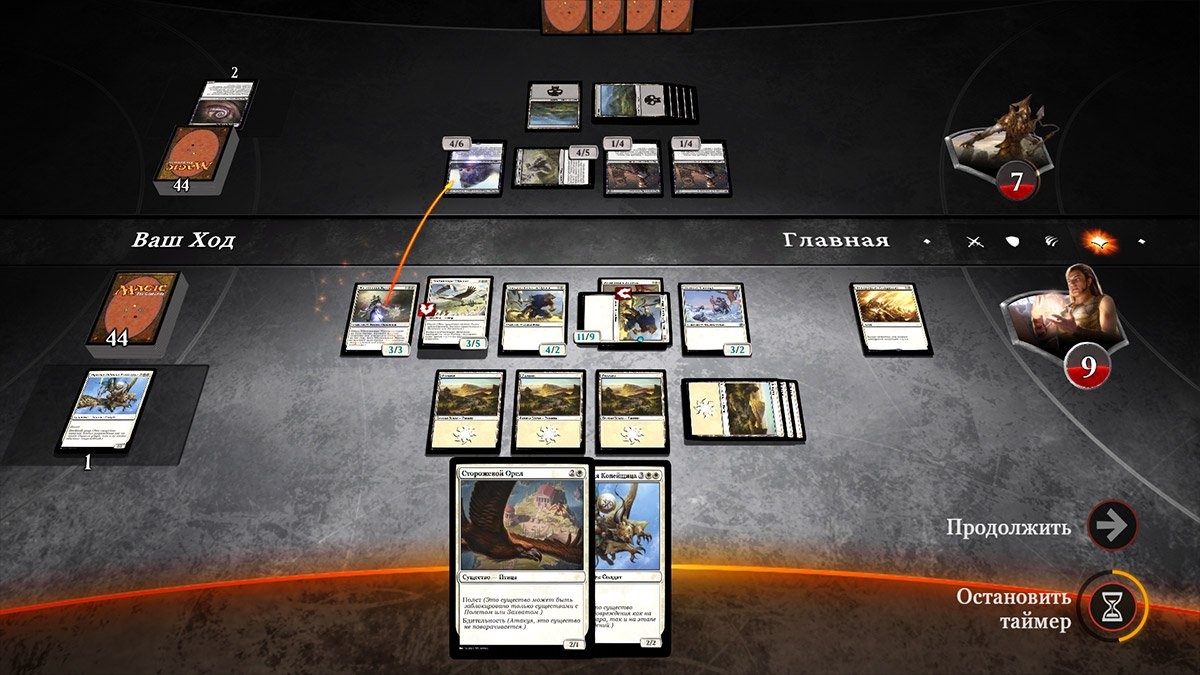 Magic Duels aka Magic the gathering. - Изображение 2