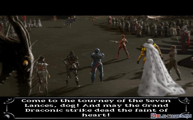 "Gamebest: ""Dragon Lore II: The Heart of the Dragon Man"" 1996 год - Изображение 3"