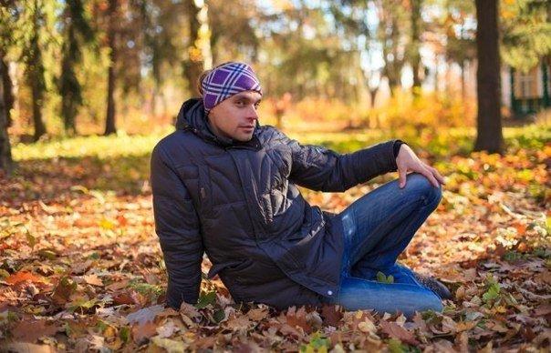 Как правильно делать фото осенью - Изображение 1