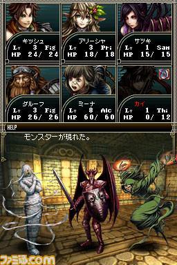 История в картинках (Wizardry Спин-оффы) - Изображение 17