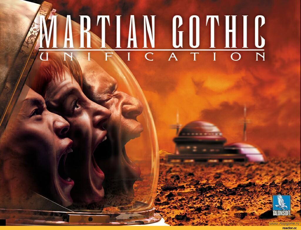 Готика Марса: Кровавая сторона планеты - Изображение 1