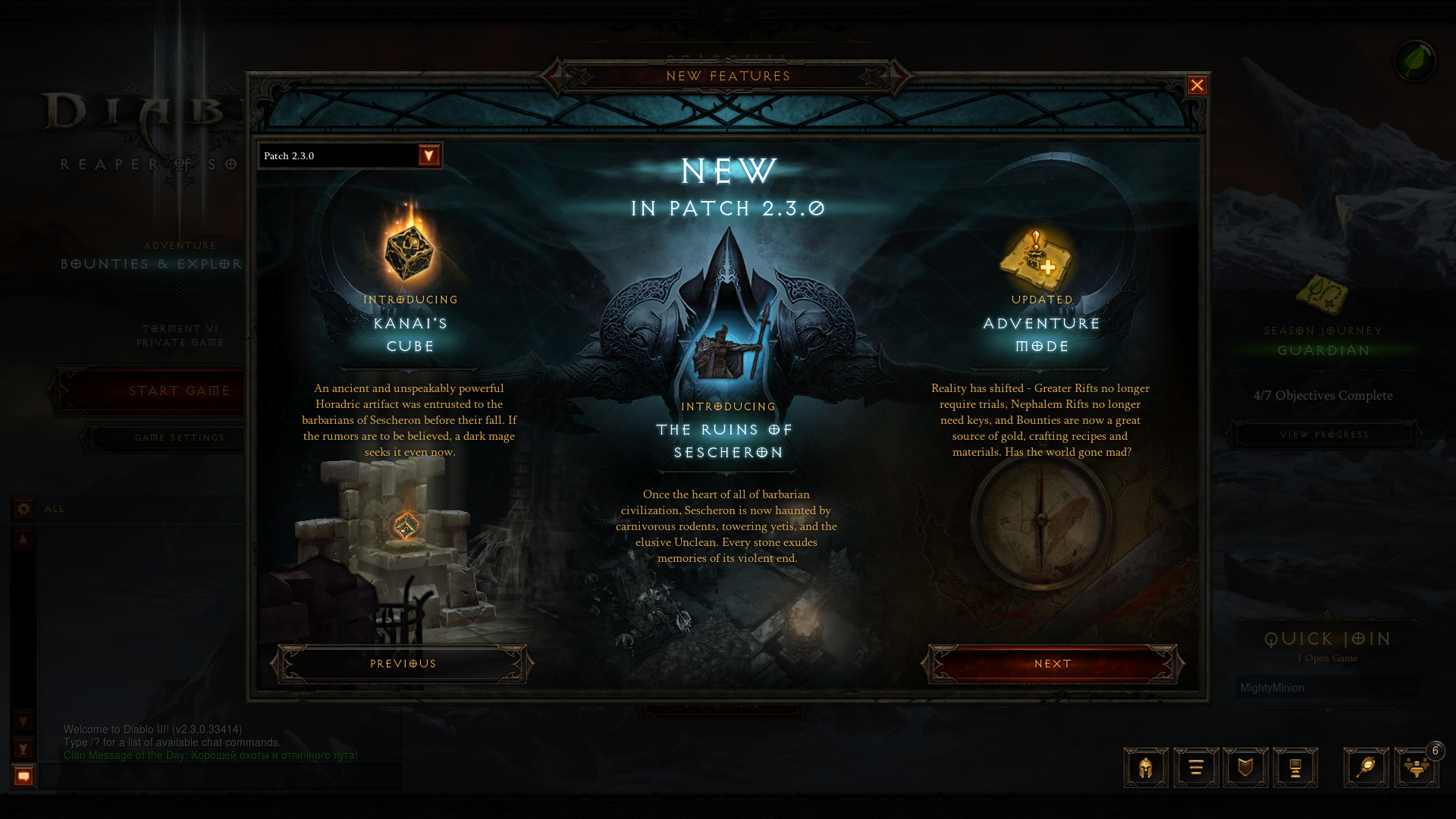 Diablo 3. Вкратце о патче 2.3.0 и о четвертом сезоне - Изображение 1