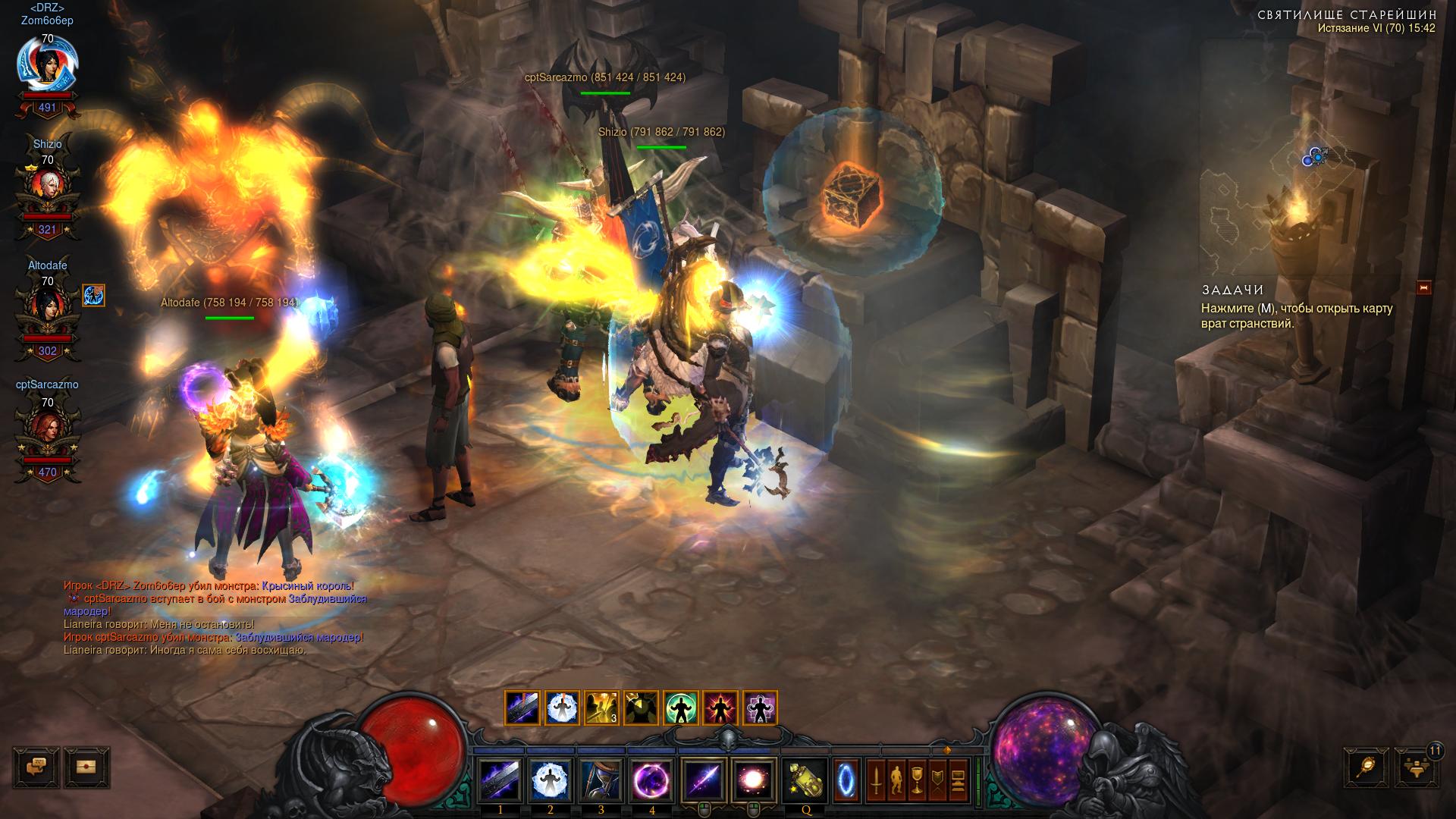 Diablo 3. Вкратце о патче 2.3.0 и о четвертом сезоне - Изображение 3