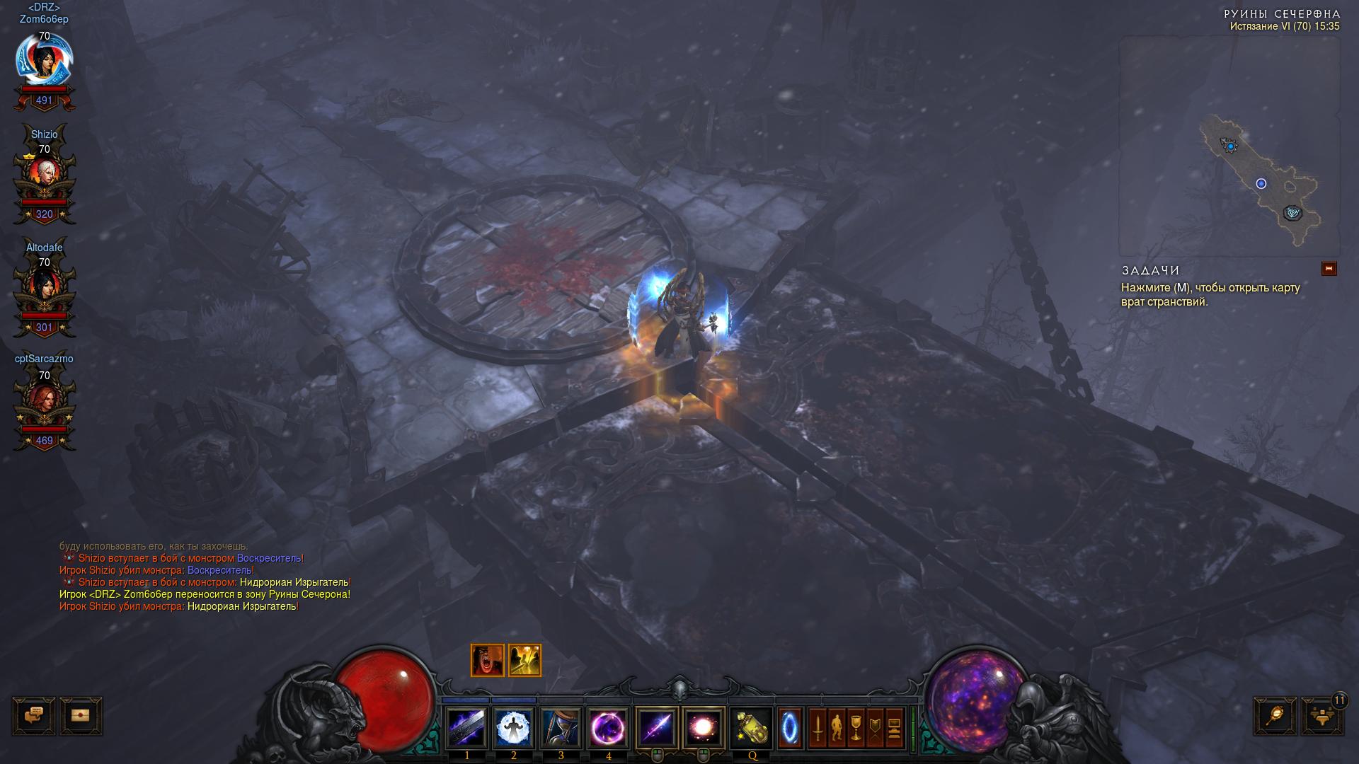 Diablo 3. Вкратце о патче 2.3.0 и о четвертом сезоне - Изображение 2