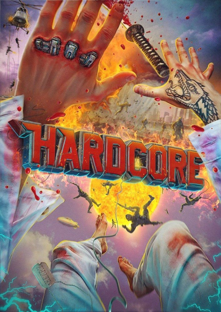 Хардкор - Изображение 1