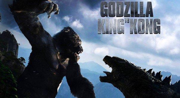Годзилла против Кинг Конга! - Изображение 1