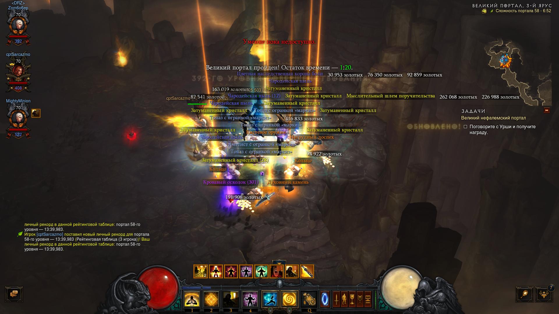Diablo 3. Вкратце о патче 2.3.0 и о четвертом сезоне - Изображение 7