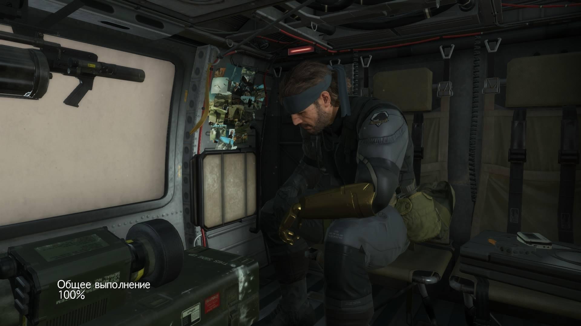 Прошел Metal Gear Solid V: Phantom Pain на 100% - Изображение 1